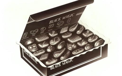 blackmagic_2649634b (1)